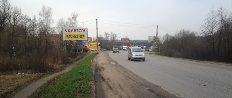 Дорога из Щелково во Фрязино
