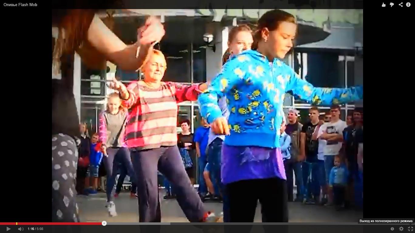Танцуют все Фрязино Оливье