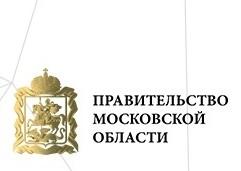 Участник премии Губернатора Московской области