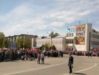 9.05 в Щелково