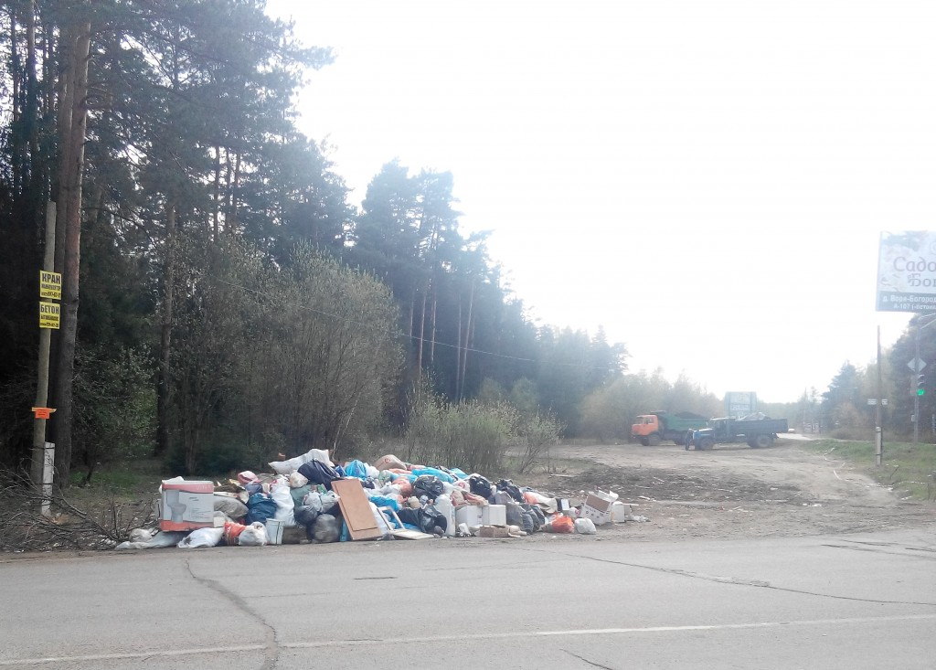 Свалка мусора запрещена