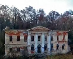 Усадьба Гребнево во Фрязино
